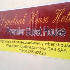 Lynebank House Hotel, Bed & Breakfast фитнесс-зал фото 2