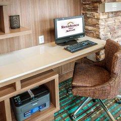 Отель Residence Inn by Marriott Columbus Polaris интерьер отеля фото 3