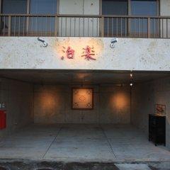Отель Cottage Hakuraku Центр Окинавы парковка