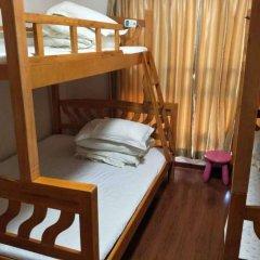 Yi Jia Ren Hostel детские мероприятия фото 2