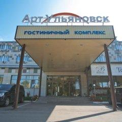 Гостиница Арт-Ульяновск парковка