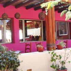 Los Patios Hotel развлечения