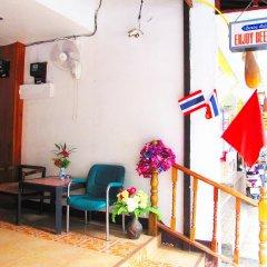 Enjoy Pattaya Hotel Паттайя спортивное сооружение