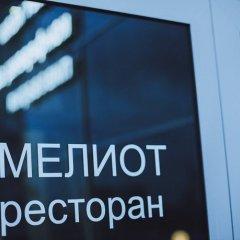 Отель Мелиот Челябинск парковка