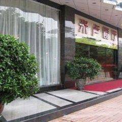 Milu Hotel фото 12