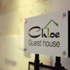 Отель Chloe Guest House Южная Корея, Сеул - отзывы, цены и фото номеров - забронировать отель Chloe Guest House онлайн сауна