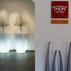 Отель Thon Hotel Nidaros Норвегия, Тронхейм - отзывы, цены и фото номеров - забронировать отель Thon Hotel Nidaros онлайн помещение для мероприятий