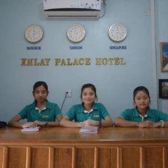 Отель Inlay Palace Hotel Мьянма, Хехо - отзывы, цены и фото номеров - забронировать отель Inlay Palace Hotel онлайн интерьер отеля фото 2