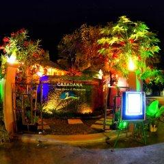 Отель Casadana Thulusdhoo Остров Гасфинолу гостиничный бар