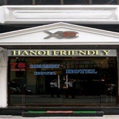 Hanoi Friendly Hotel Ханой гостиничный бар