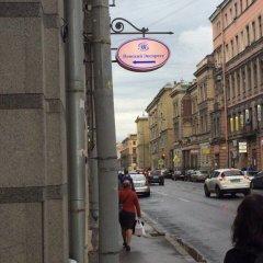 Гостиница Невский Экспресс фото 4