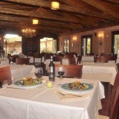 Отель Domus Selecta Doña Manuela питание фото 2