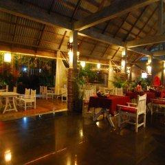 Отель Lanta Klong Nin Beach Resort гостиничный бар