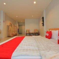 Guyasuka Hostel&Cafe комната для гостей фото 4