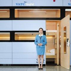 Отель VATC SleepPod Terminal 2 интерьер отеля фото 3