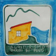 Отель Agriturismo Orrido di Pino Аджерола городской автобус