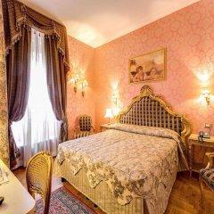 Отель Domus Colosseo комната для гостей фото 5