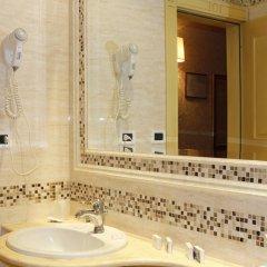 Отель Gallia Италия, Рим - 7 отзывов об отеле, цены и фото номеров - забронировать отель Gallia онлайн фото 10