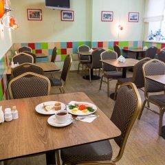 Гостиница Городки питание фото 3