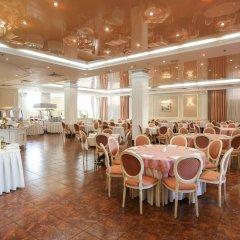 Отель Бородино Москва помещение для мероприятий