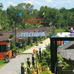 Отель Rattana Resort Ланта приотельная территория