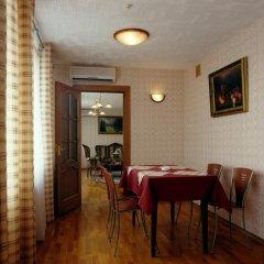 Отель Юбилейная Ярославль питание фото 3