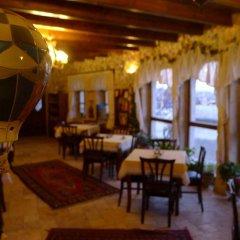 Travellers Cave Hotel Турция, Гёреме - отзывы, цены и фото номеров - забронировать отель Travellers Cave Hotel онлайн питание