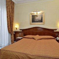 Отель Hiberia Италия, Рим - 1 отзыв об отеле, цены и фото номеров - забронировать отель Hiberia онлайн комната для гостей