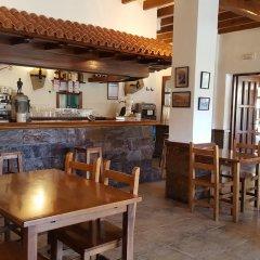 Hotel Valle Las LuiÑas Кудильеро гостиничный бар