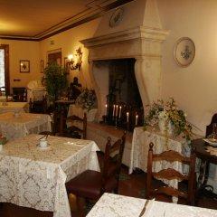Отель Villa Ottoboni Италия, Порденоне - отзывы, цены и фото номеров - забронировать отель Villa Ottoboni онлайн питание фото 3
