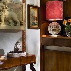 Отель Autostrada Италия, Падуя - отзывы, цены и фото номеров - забронировать отель Autostrada онлайн гостиничный бар