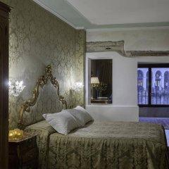 Отель Al Ponte Antico Италия, Венеция - отзывы, цены и фото номеров - забронировать отель Al Ponte Antico онлайн комната для гостей фото 5
