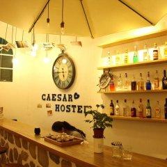 Отель Caesar Youth Hostel Китай, Сиань - отзывы, цены и фото номеров - забронировать отель Caesar Youth Hostel онлайн спа