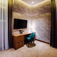 Отель Maison Royale Сербия, Белград - отзывы, цены и фото номеров - забронировать отель Maison Royale онлайн удобства в номере фото 2