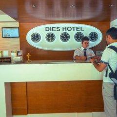 Dies Hotel Турция, Диярбакыр - отзывы, цены и фото номеров - забронировать отель Dies Hotel онлайн спа