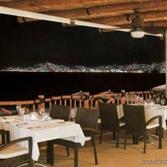 Grand Hotel Acapulco питание фото 3