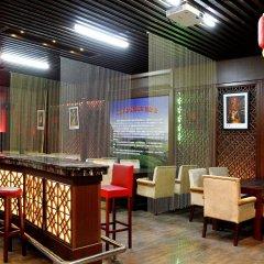 Jingtailong International Hotel гостиничный бар