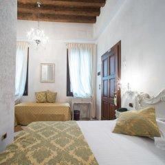 Отель Villa Gasparini Италия, Доло - отзывы, цены и фото номеров - забронировать отель Villa Gasparini онлайн комната для гостей фото 3