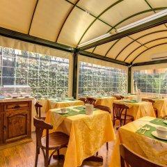 Отель Artorius Италия, Рим - 1 отзыв об отеле, цены и фото номеров - забронировать отель Artorius онлайн фото 11