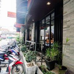 FunDee Boutique Hotel парковка
