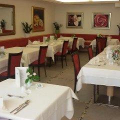 Hotel Maximilian Меран помещение для мероприятий