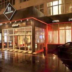 Гостиница Инсайд-Транзит в Москве - забронировать гостиницу Инсайд-Транзит, цены и фото номеров Москва вид на фасад фото 2