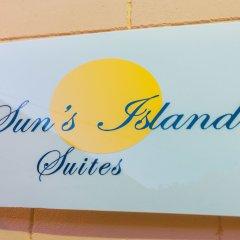 Отель Sun's Island Suites Греция, Родос - отзывы, цены и фото номеров - забронировать отель Sun's Island Suites онлайн интерьер отеля