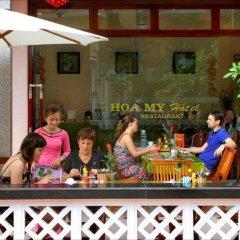 Hoa My II Hotel гостиничный бар