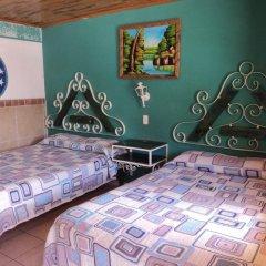 Отель Paraiso del Bosque Креэль детские мероприятия