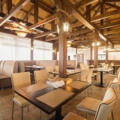 Amra Park Hotel & Spa гостиничный бар