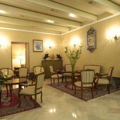 Отель Albergo Basilea Венеция интерьер отеля