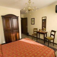 Tivoli Hotel удобства в номере