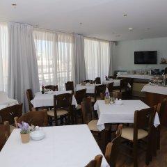 Отель Arma Hotel Греция, Афины - отзывы, цены и фото номеров - забронировать отель Arma Hotel онлайн питание фото 2