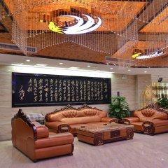 Отель Guangzhou Yu Cheng Hotel Китай, Гуанчжоу - 1 отзыв об отеле, цены и фото номеров - забронировать отель Guangzhou Yu Cheng Hotel онлайн интерьер отеля